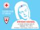 Convegno-IIVV-Gallarate-2014